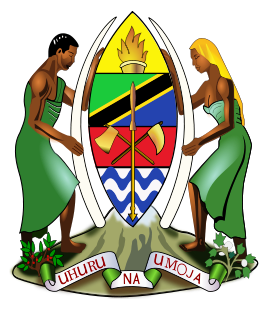 court of arms tanzania